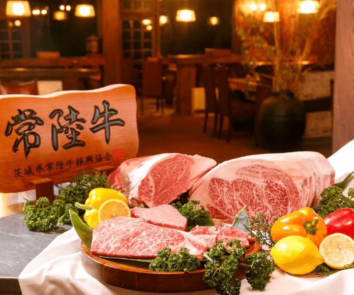 常陸牛イメージ|筑波山麓ひたち野